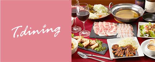 T.dining