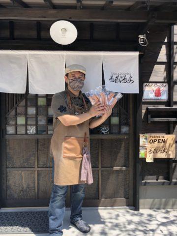 茶蔵茶房 SAKURASABOさん。。。